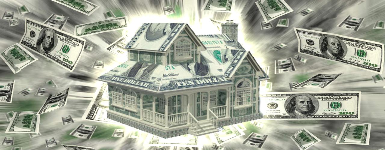 Выгодные инвестиции в недвижимость