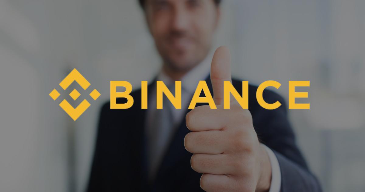 криптовалютные биржи Binance