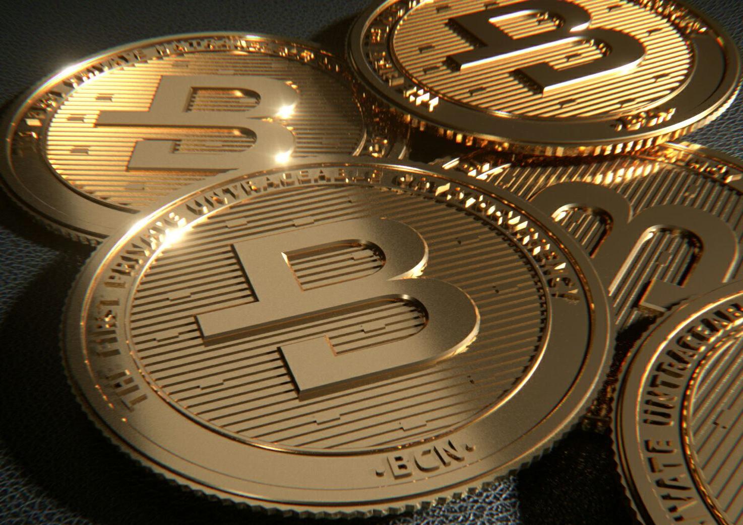 Криптовалюта Bytecoin BCN