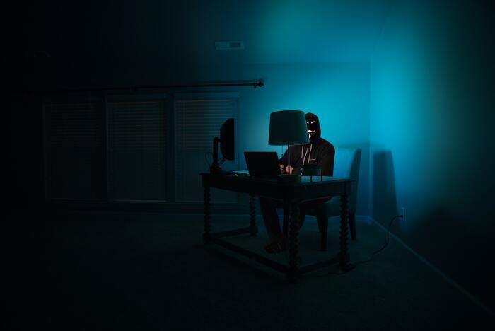 сохранить анонимность
